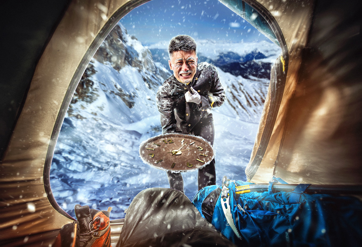 Рекламный фотомонтаж через мороз на заказ
